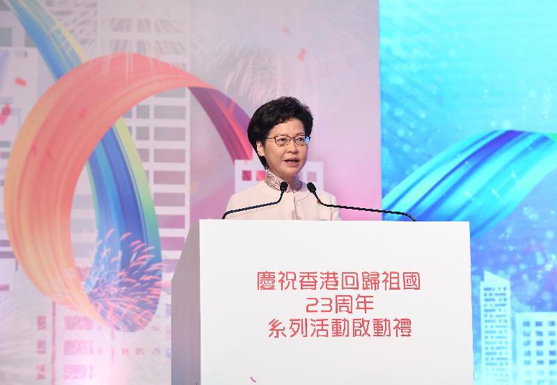 行政長官林鄭月娥今日(七月一日)上午在香港會議展覽中心出席香港各界慶典委員會主辦的慶祝香港回歸祖國二十三周年系列活動啟動禮,並在典禮致辭。