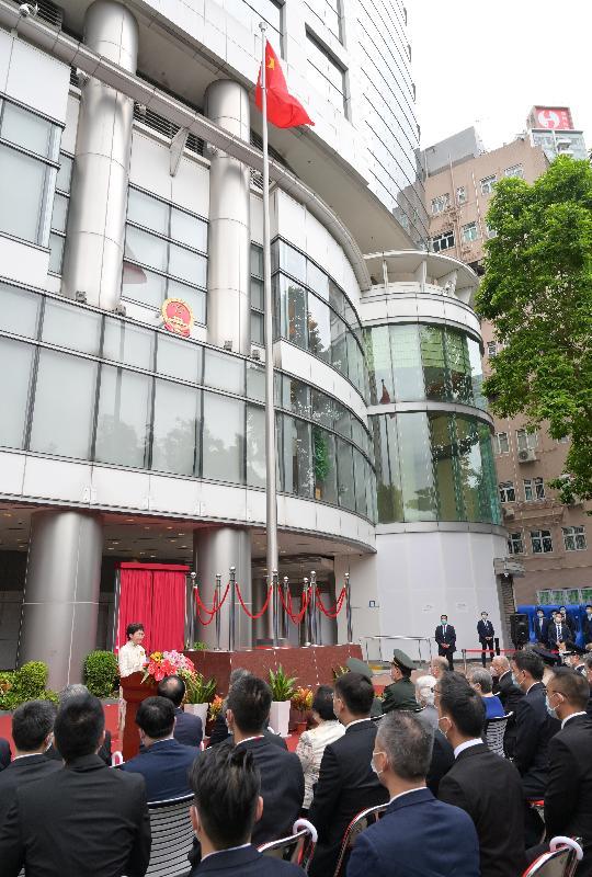 行政長官林鄭月娥今日(七月八日)上午出席中央人民政府駐香港特別行政區維護國家安全公署揭牌儀式,並在典禮致辭。