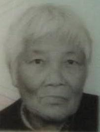 Lam Hung-kiu, aged 85, is about 1.5 metres tall, 60 kilograms in weight and of fat build. She has a round face with yellow complexion and short white hair. She was last seen wearing a yellow short-sleeved shirt, trousers and pink sandals.