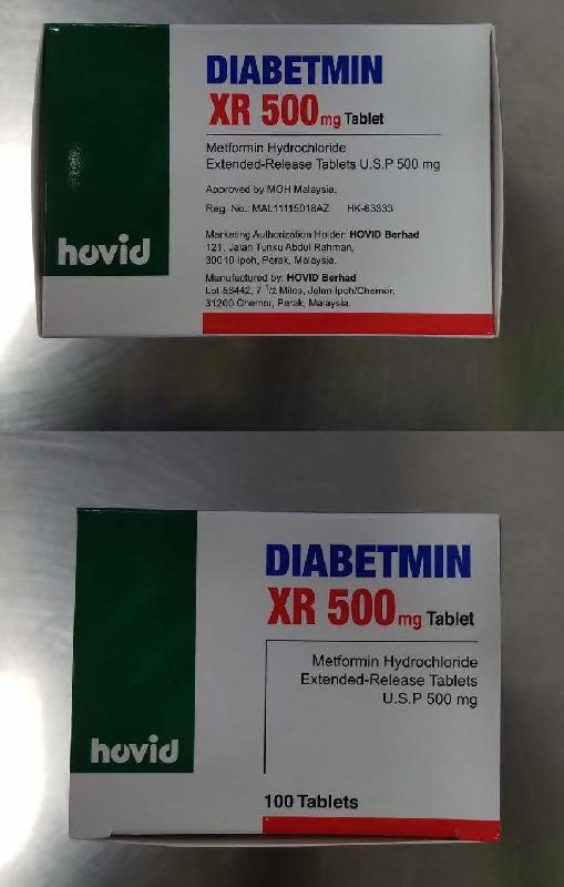 衞生署今日(七月二十二日)同意持牌藥物批發商新圖醫藥有限公司及何人可有限公司採取預防措施,從市面回收兩款含有甲福明的產品,因為相關產品含有雜質。圖示有關產品。