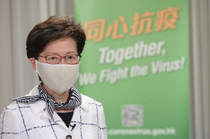 行政長官林鄭月娥就應對疫情拍攝短片向市民作出呼籲,短片明日(七月二十九日)起以政府宣傳短片形式在相關媒體播放。