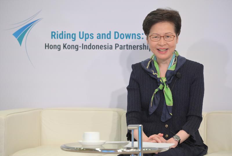 行政長官林鄭月娥今日(八月十八日)下午在「香港—印尼:共啟商機」網上研討會致辭。