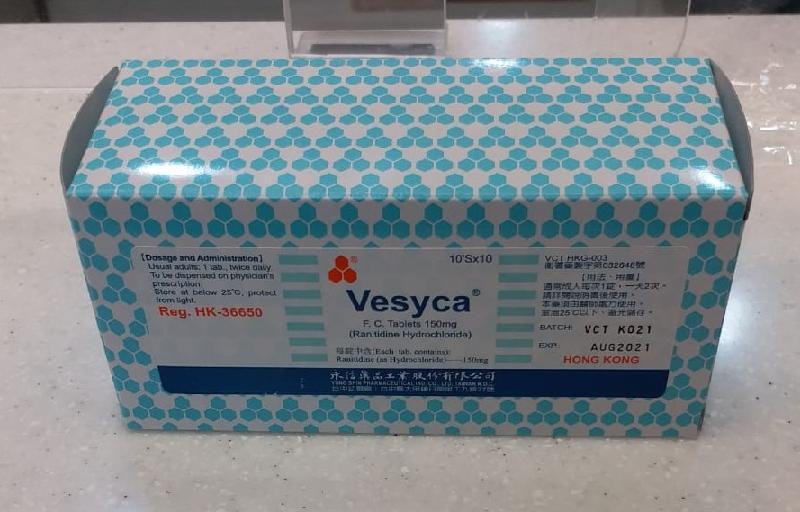 衞生署今日(八月二十七日)同意持牌药物批发商香港永信有限公司採取预防措施,从市面回收含雷尼替丁的Vesyca FC药片150毫克(香港註册编号:HK-36650),因为相关产品可能含有杂质。