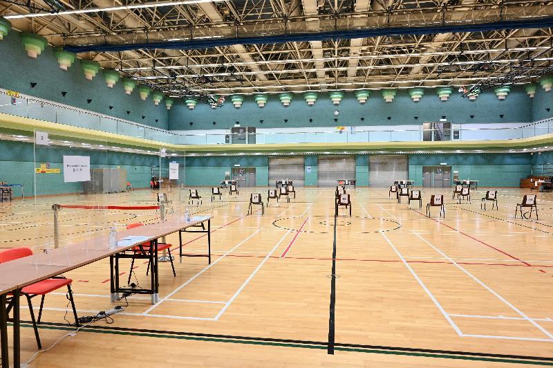 Hong Kong Park Sports Centre