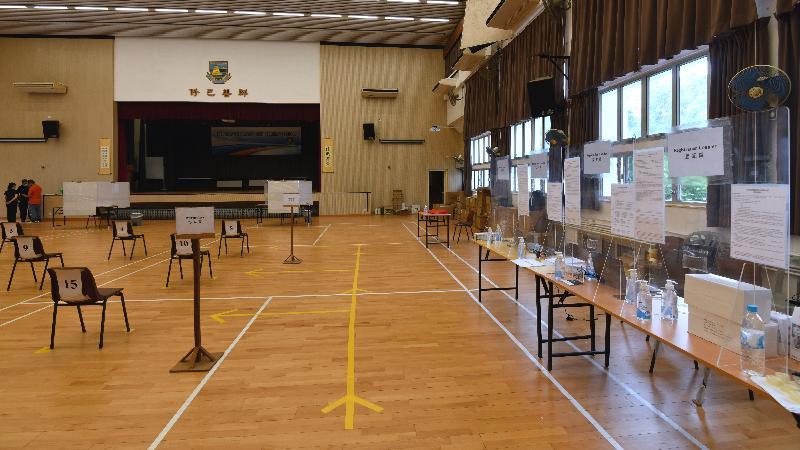 Tseung Kwan O Government Secondary School