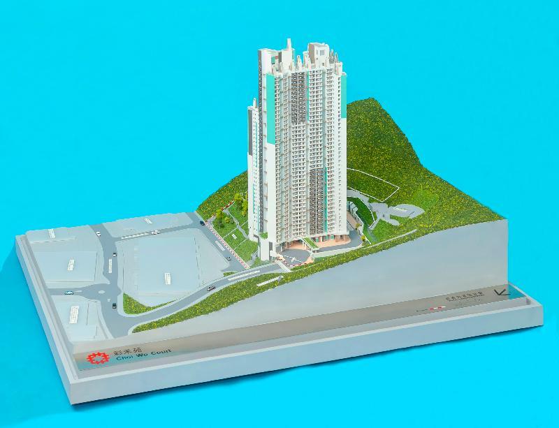 「出售居者有其屋計劃單位2020」九月十日開始接受購買申請。圖示該計劃的發展項目彩禾苑的模型。