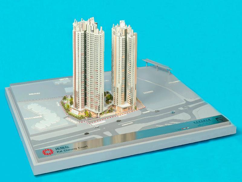 「出售居者有其屋計劃單位2020」九月十日開始接受購買申請。圖示該計劃的發展項目啟翔苑的模型。