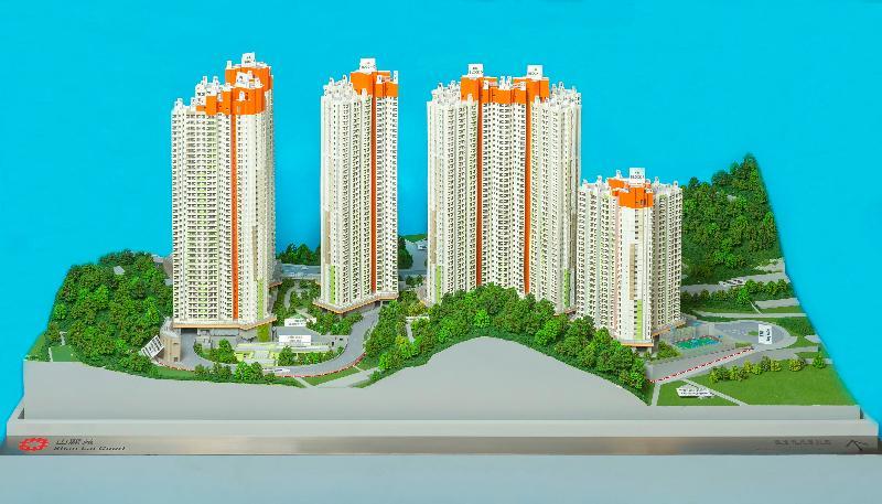 「出售居者有其屋計劃單位2020」九月十日開始接受購買申請。圖示該計劃的發展項目山麗苑的模型。