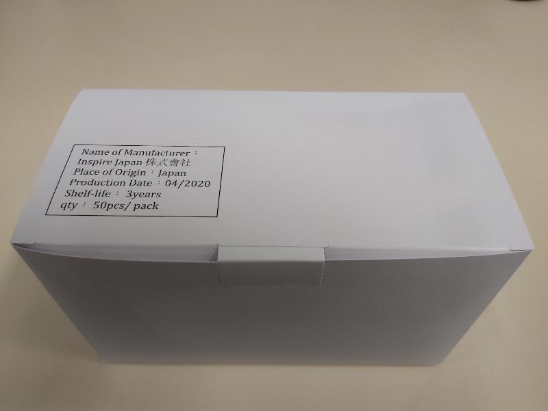香港海關昨日(九月一日)就一宗供應商向政府物流服務署供應懷疑附有虛假產地來源標示外科口罩的案件展開行動,涉案一名供應商及一間運輸公司的董事因涉嫌違反《商品說明條例》被捕。圖示該款涉案口罩,部分口罩以紙盒包裝,每盒有五十片。