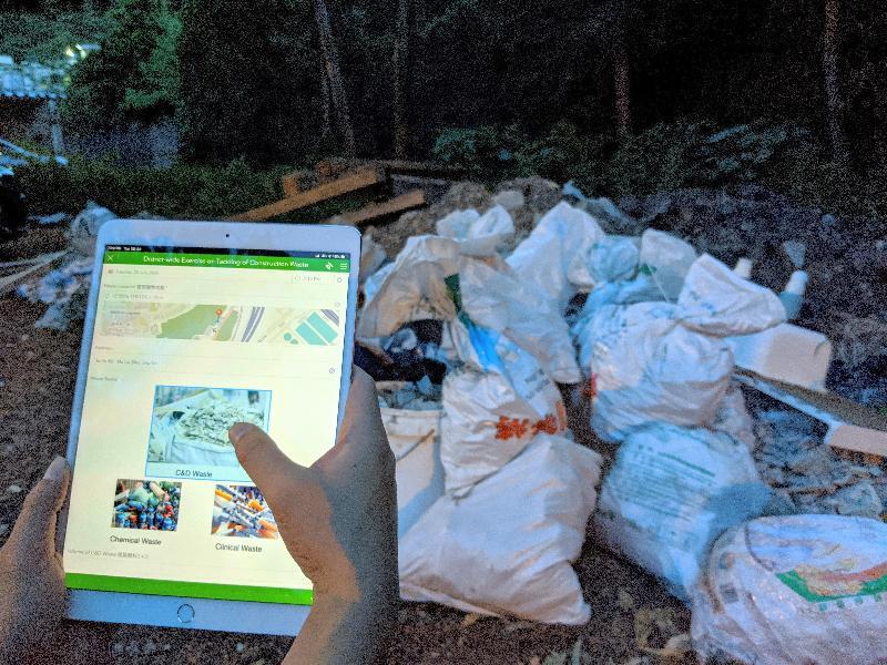 環境保護署(環保署)在應用地理信息系統有卓越的表現,榮獲環境系統研究所頒發的二○二○年度地理信息系統應用特別成就獎。圖示環保署運用地理信息系統技術研發的「非法棄置廢物定位及傳送系統」。
