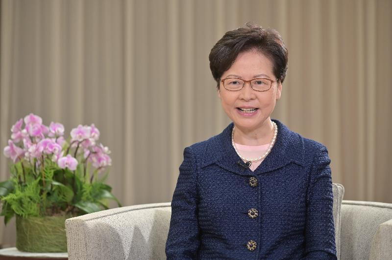 行政長官林鄭月娥今日(九月十六日)在「21世紀人類消除貧困事業與婦女的作用──紀念北京世婦會25周年暨全球婦女峰會5周年」座談會透過視像致辭。