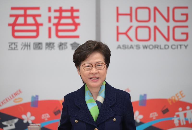行政長官林鄭月娥今日(九月十八日)在政府總部通過視像會議,於2020年泛珠三角區域合作行政首長聯席會議致辭。