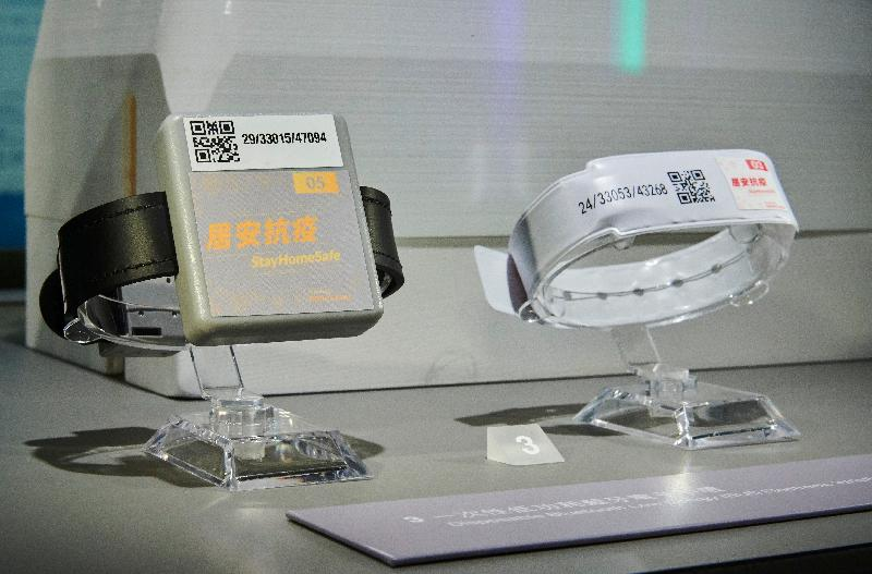 "The exhibition ""Fighting Viruses - Innovations to Safeguard Our Health"" will be held at the Hong Kong Science Museum from tomorrow (September 23) until February 3, 2021. Photo shows disposable Bluetooth Low Energy electronic wristbands that are paired with the ""StayHomeSafe"" mobile app, which has adopted geofencing technology, to support the Government's home quarantine arrangement."