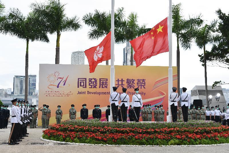 今早(十月一日)在灣仔金紫荊廣場舉行的慶祝中華人民共和國成立七十一周年升旗儀式上,國旗及區旗徐徐升起。