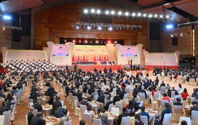 行政長官林鄭月娥和主要官員及嘉賓今早(十月一日)在香港會議展覽中心出席慶祝中華人民共和國成立七十一周年酒會。