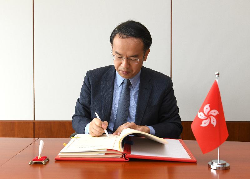 財經事務及庫務局局長許正宇今日(十月五日)代表香港特別行政區政府簽署與格魯吉亞的全面性避免雙重課稅協定。