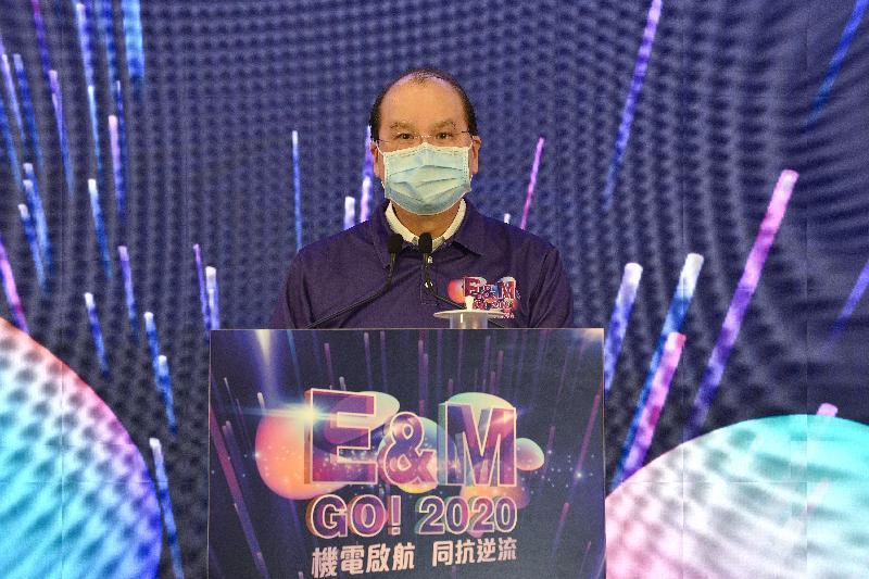 政務司司長張建宗今日(十月八日)在「E&M Go!機電•啟航」2020迎新典禮致辭。