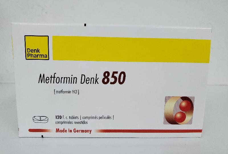 衞生署今日(十月九日)同意持牌藥物批發商成達醫療供應有限公司採取預防措施,從市面回收一個批次(批次編號21334)的Metformin Denk 850藥片850毫克(香港註冊編號:HK-49776),因為相關產品可能含有雜質。