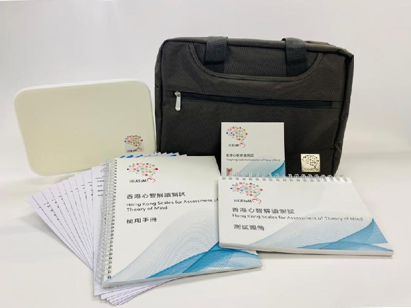衞生署今日(十月二十三日)公布推出《香港心智解讀測試》,以測試兒童的社交認知能力。此測試是首套由本地研發常模化的評估工具,有助從事兒童發展的專業人員更準確了解本地使用粵語的兒童的社交認知能力。測試可用來評定五歲至十二歲一個月的兒童的社交認知能力。