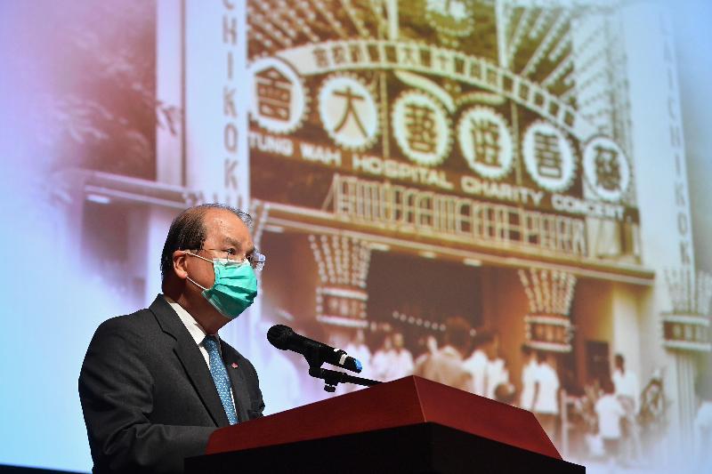 政務司司長張建宗今日(十月二十七日)在「善道同行──東華三院籌募文化與社會發展」展覽開幕典禮致辭。