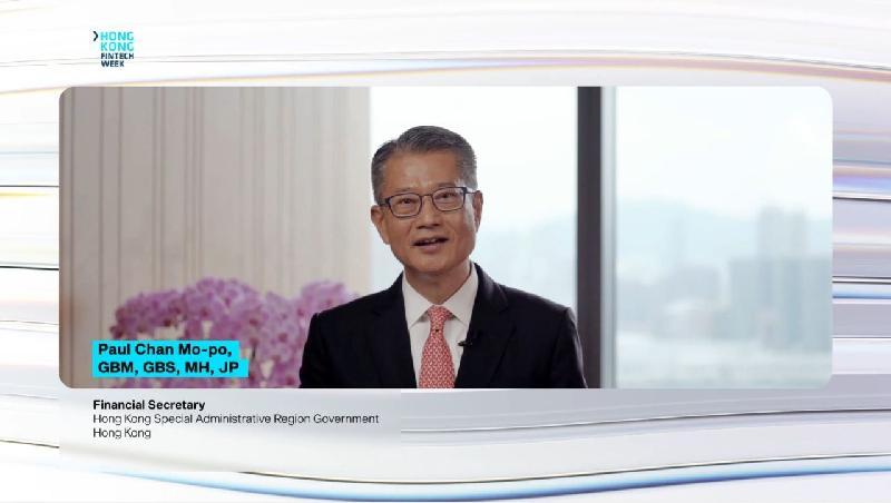 財政司司長陳茂波十一月二日在香港金融科技周2020致開幕辭。
