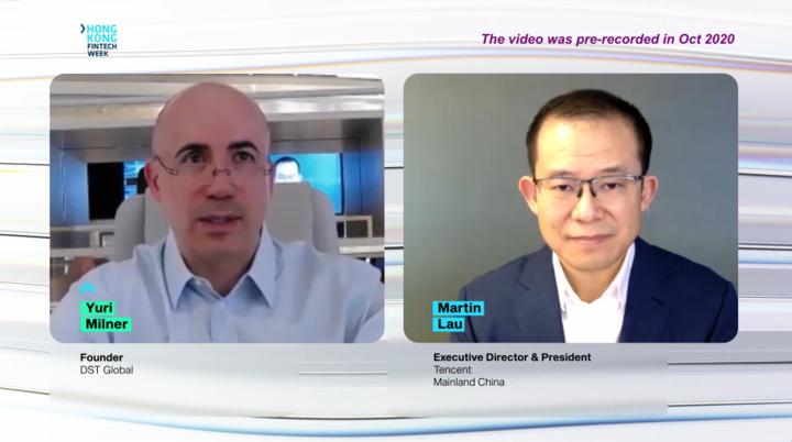 重量級演講嘉賓包括騰訊公司總裁劉熾平(右)與DST Global創始人Yuri Milner(左)透過在十月預錄的影片在香港金融科技周2020(十一月二日至六日)發表見解。