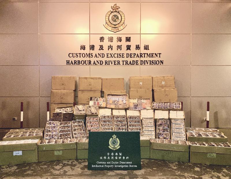 香港海關檢獲懷疑冒牌太陽眼鏡及手提電話配件