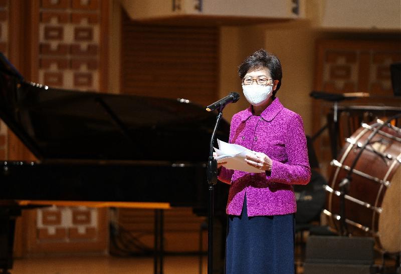 行政長官林鄭月娥今日(十一月十八日)在中國文學藝術界聯合會香港會員總會成立典禮暨音樂會致辭。