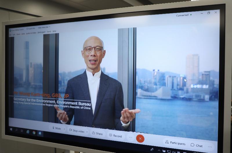 亞太區經濟合作組織能源工作組轄下兩個專家小組會議於十一月十七至二十日在香港以視像形式舉行。圖示環境局局長黃錦星昨日(十一月十九日)為會議致歡迎辭。