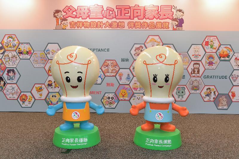 教育局主辦的正向家長運動「父母童心 正向家長吉祥物設計大激想」頒獎典禮今日(十一月二十一日)舉行。圖示「正向家長運動」親善大使「媽咪light」(右)和「爹哋light」。