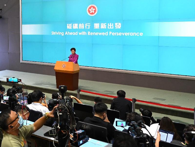 行政長官林鄭月娥今日(十一月二十五日)下午在添馬政府總部主持《行政長官2020年施政報告》記者會,並回應提問。