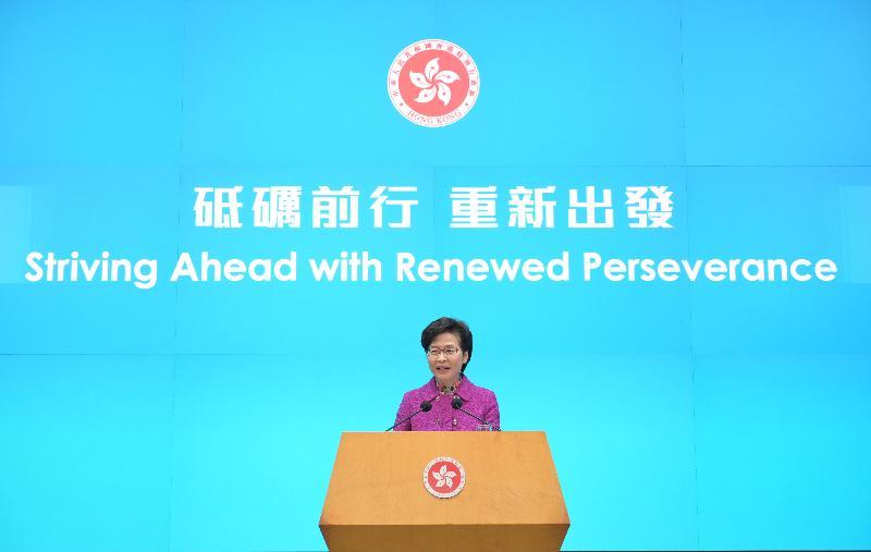 行政長官林鄭月娥今日(十一月二十五日)下午在添馬政府總部主持《行政長官2020年施政報告》記者會。