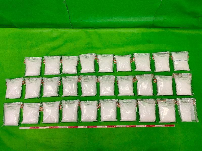 香港海關檢獲約一千三百萬元懷疑冰毒