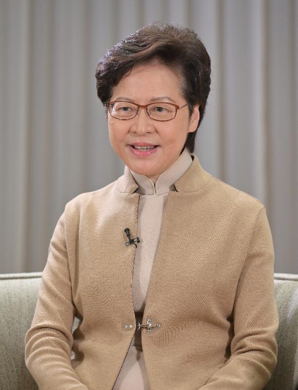 行政長官林鄭月娥今日(十一月三十日)在網上舉行的第五屆「一帶一路高峰論壇」的開幕環節,透過視像致辭。
