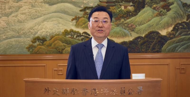 第五屆「一帶一路高峰論壇」今日(十一月三十日)開幕。外交部駐香港特別行政區特派員公署特派員謝鋒於今早的開幕環節發表講話。