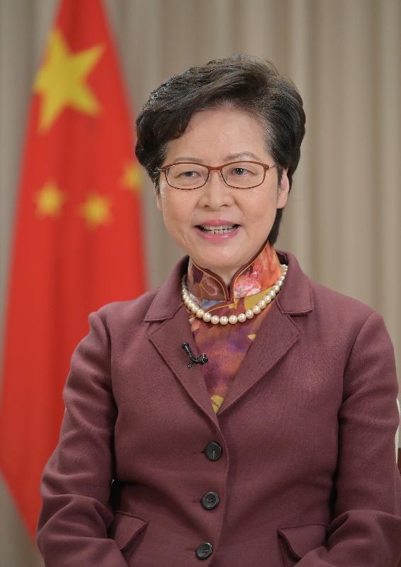 行政長官林鄭月娥今日(十二月四日)在二零二零年「國家憲法日」網上座談會透過視像致辭。