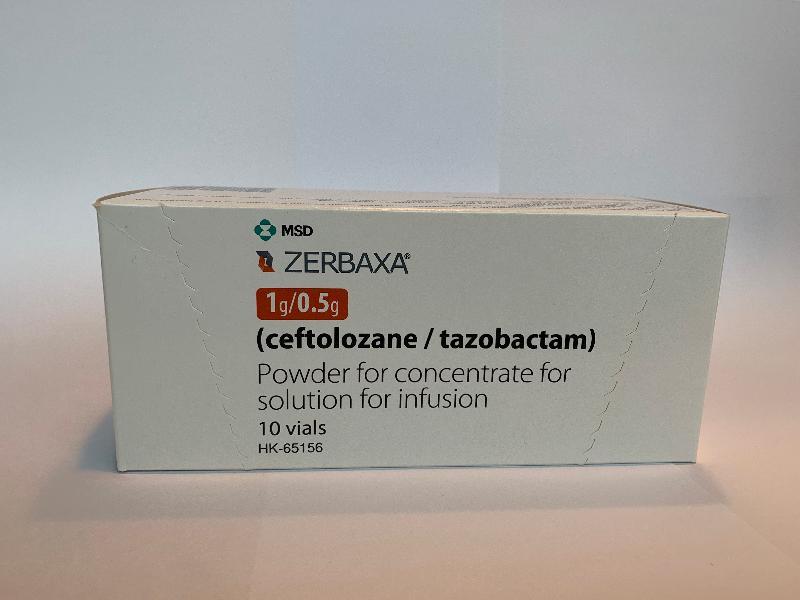衞生署今日(十二月十七日)同意持牌藥物批發商美國默沙東藥廠有限公司從市面回收所有批次的Zerbaxa注射用無菌粉末1克/0.5克(香港註冊號碼:HK-65156),因為產品有潛在品質問題。