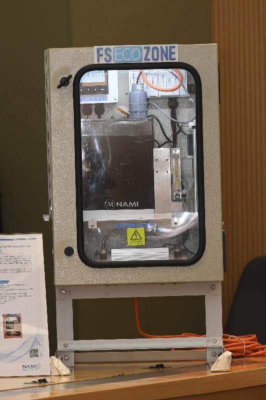 「創新科技嘉年華2020」今日(十二月二十三日)至十二月三十一日在線舉行,展出多項本地創新發明和科研成果。圖示由納米及先進材料研發院研發的「沖廁水消毒系統」。該項發明透過納米氣泡減少沖廁水中細菌和病毒。