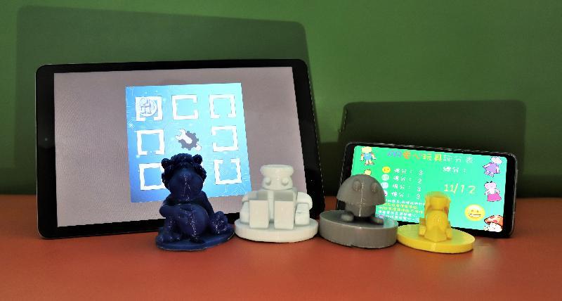「創新科技嘉年華2020」今日(十二月二十三日)至十二月三十一日在線舉行,展出多項本地創新發明和科研成果。圖示由宣道會陳朱素華紀念中學研發的「C.A.R.D.──AR愛心玩具識別學前讀寫障礙學童」。該項發明利用擴增實境手機應用程式、圖片識別技術和3D打印技術製作立體玩具,以測試有潛在讀寫障礙的學童,有助及早為患者安排治療。