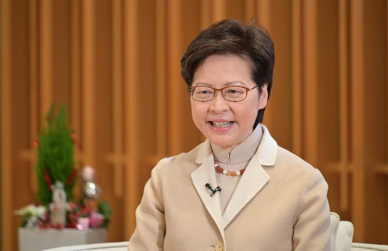 行政長官林鄭月娥今日(十二月二十八日)在網上舉行的《香港志》首冊出版記者會暨上架儀式,透過視像致辭。