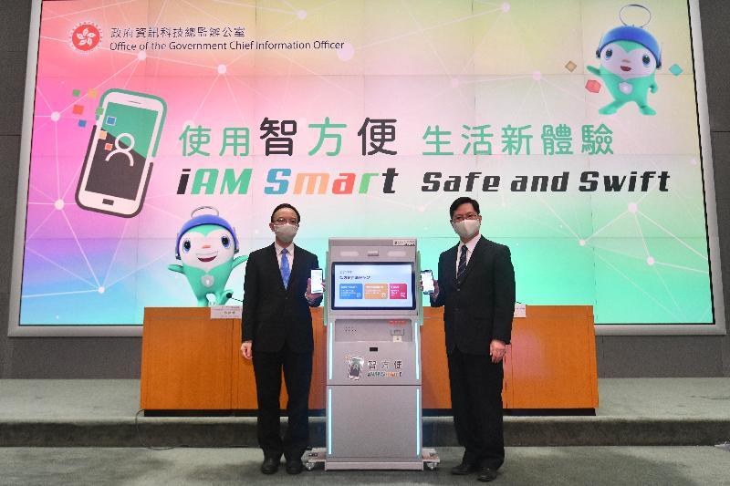 創新及科技局局長薛永恒(右)和政府資訊科技總監林偉喬(左)今日(十二月二十九日)舉行記者會,介紹「智方便」一站式個人化數碼服務平台,並展示「智方便」流動應用程式。