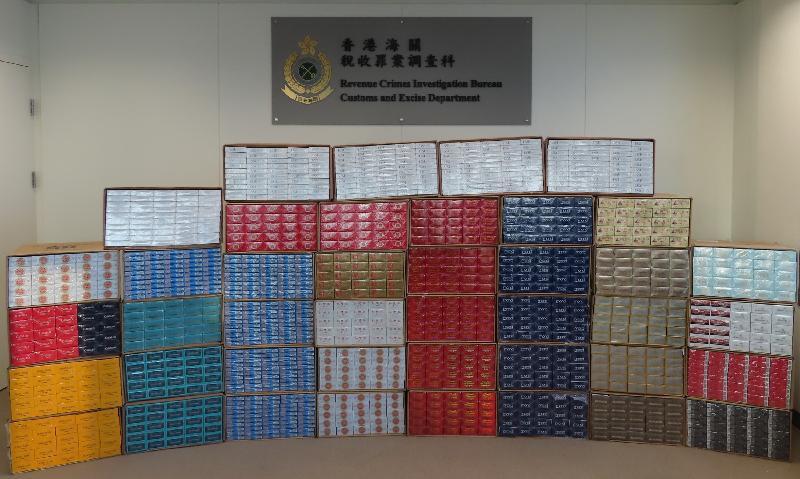 香港海關檢獲懷疑私煙及未完稅加熱煙