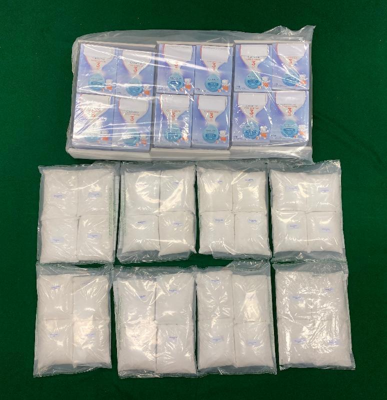 香港海關檢獲約一千四百萬元懷疑毒品