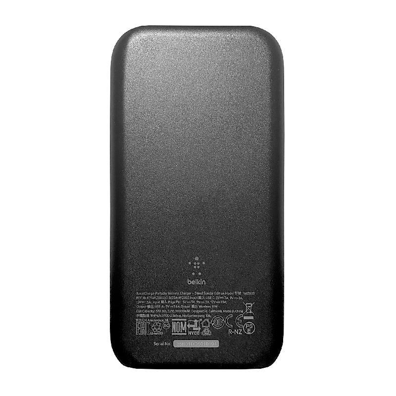 機電工程署今日(一月二十五日)呼籲市民停用一款「Belkin」牌型號為WIZ003的充電器。圖示隨附電池及有關產品標示。