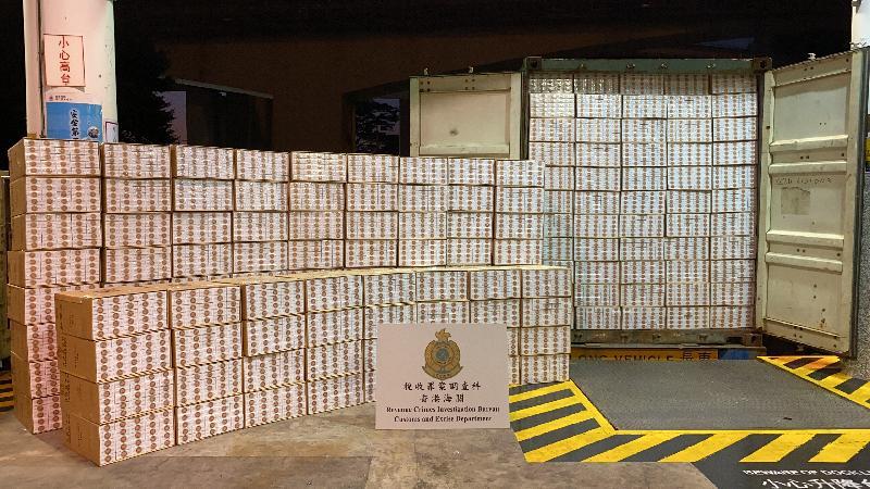香港海關檢獲約三千二百萬元懷疑私煙