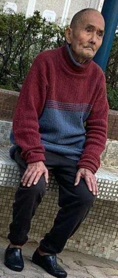 八十二歲男子李清平身高約一點五八米,體重約五十五公斤,中等身材,長面型,黃皮膚及蓄短灰黑髮。他最後露面時身穿灰色外套、黑色長褲及黑色膠鞋。