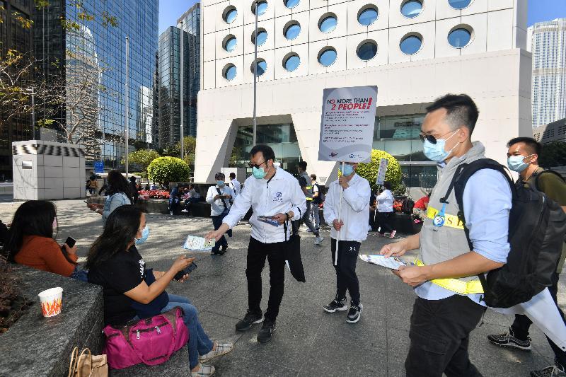 勞工處今日(二月十五日)表示,於農曆新年長假期聯同香港警務處、食物環境衞生署、民政事務總署及康樂及文化事務署(康文署)在外籍家庭傭工(外傭)經常聚集的地方採取聯合行動,包括透過流動廣播等宣傳,呼籲他/她們遵守有關佩戴口罩及禁止於公眾地方兩人以上的羣組聚集等防疫規例。圖示勞工處及康文署在中環康樂廣場向外傭派發宣傳單張。