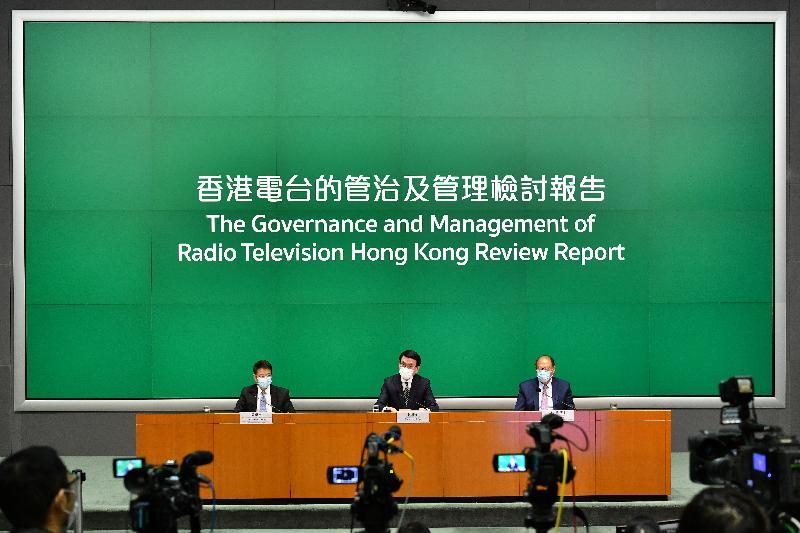 商務及經濟發展局局長邱騰華(中)及商務及經濟發展局常任秘書長(通訊及創意產業)梁卓文(左)今日(二月十九日)舉行記者會,公布香港電台的管治及管理檢討報告。香港電台顧問委員會主席林大輝博士(右)亦有出席。