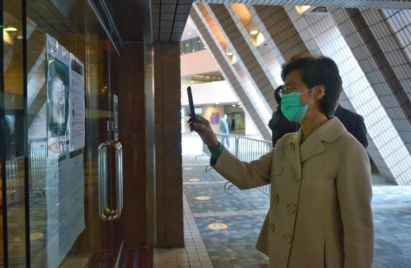 行政長官林鄭月娥今日(二月十九日)下午到訪今日重新向公眾開放的香港文化中心。圖示林鄭月娥進入香港文化中心前掃描「安心出行」應用程式二維碼。
