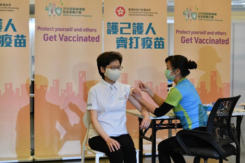 行政長官林鄭月娥(左)今日(二月二十二日)到設於香港中央圖書館展覽館的社區疫苗接種中心接種新冠疫苗。